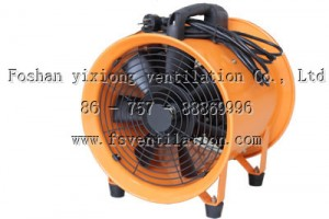 portable ventilation fan (2)